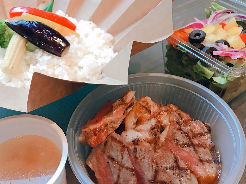 ステーキ丼BOX