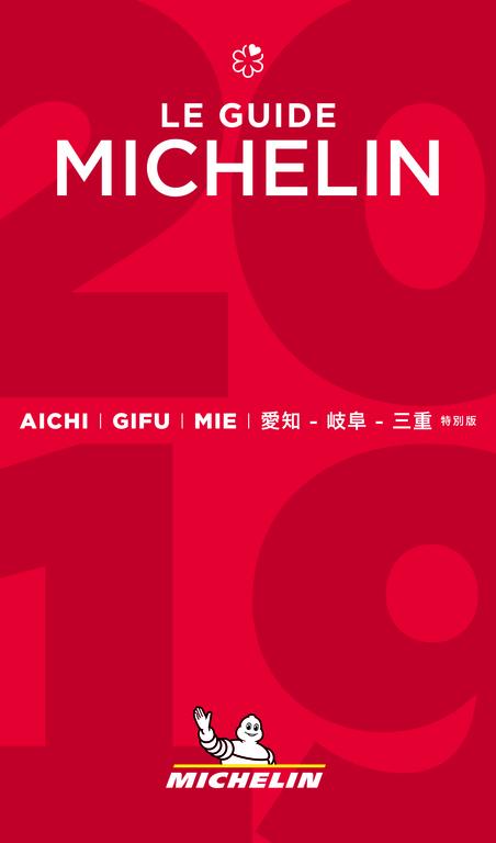 ©MICHELIN