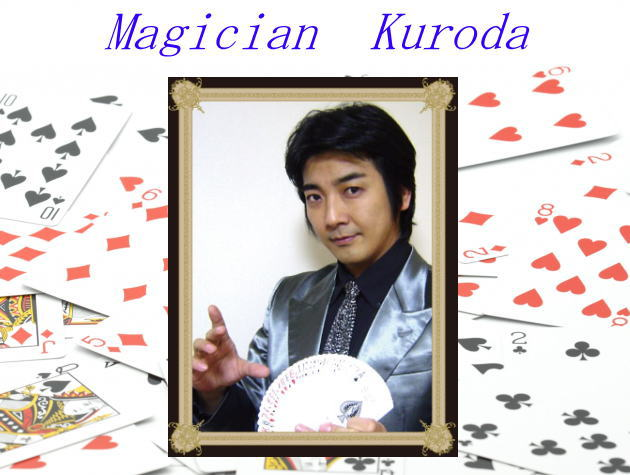 Magician Kuroda