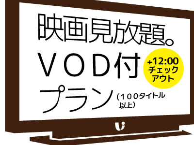 PLAN_VOD12