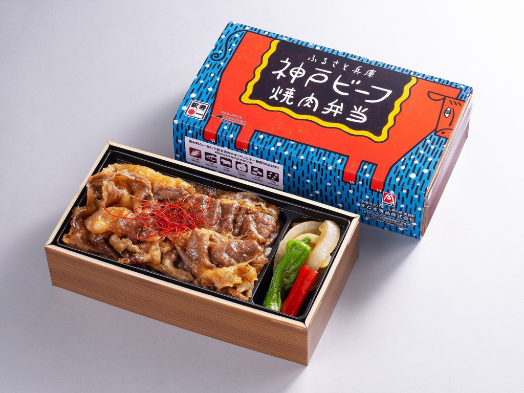 神戸ビーフ焼肉弁当