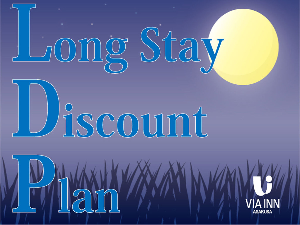 Long Stay Discount Plan