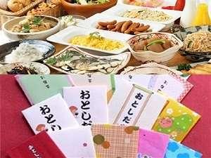 【2018年新年はお年玉として!朝食をプレゼント価格で!】