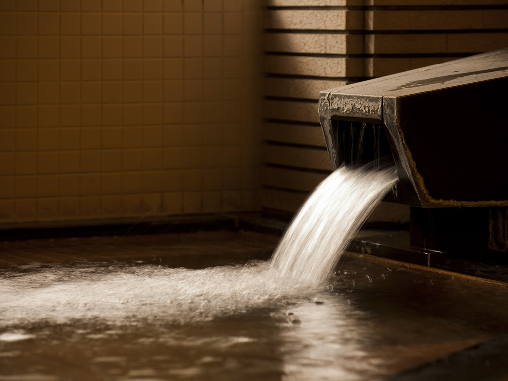 温泉にゆっくり浸かってお休みください
