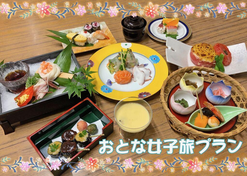 令和2年夏のおとな女子旅プランお食事イメージ