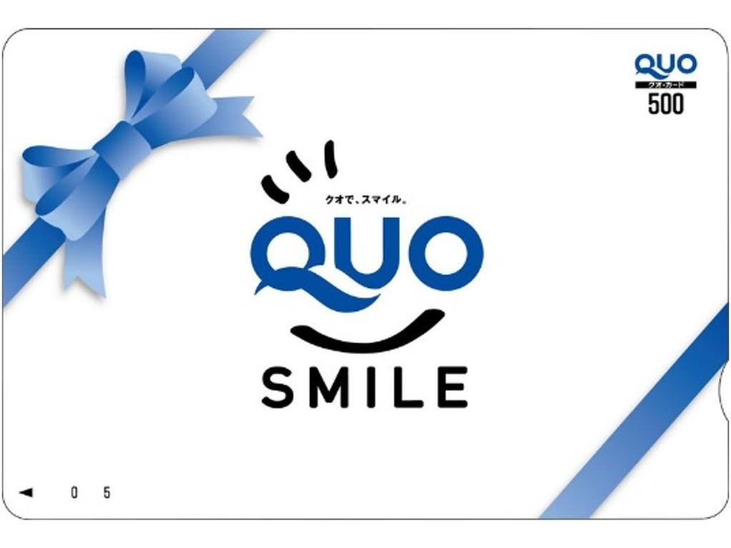【出張応援・朝食付き】QUOカード500円付きプラン