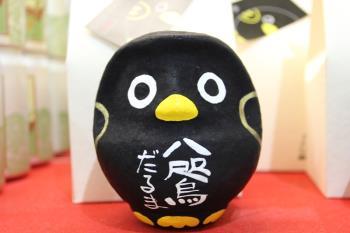 「縁起物」八咫烏だるまプレゼント だるまと熊野三山を巡って運気アップ!!二食付きバイキングプラン