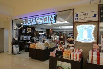 ローソンホテル浦島店オープン記念!1泊朝食プラン