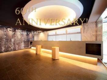 【60th Anniversary SPECIAL RATE】 Stay 5 Nights Save 20%!