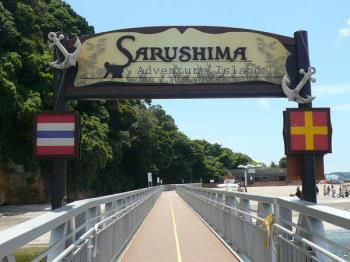 写真:【朝食付】東京湾唯一の自然島 『 猿島 』 満喫プラン♪12:00アウトサービス◎