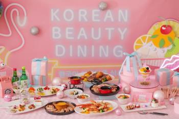 【気分は韓国旅行♪】KOREAN BEAUTY DINING付きプラン★≪駐車場無料≫