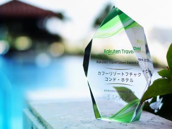 【楽天シルバーアワード2019受賞記念】連泊で!人気のホテルオリジナルジャムをプレゼント~ブッフェ朝食付
