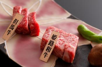 【こだわり料理-1泊2食】但馬牛VS姫路和牛 ブランド牛のステーキ食べ比べ会席
