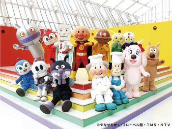 わんぱくキッズも大満足♪親子で楽しむファミリープラン~福岡アンパンマンこどもミュージアムinモール入場券付き~