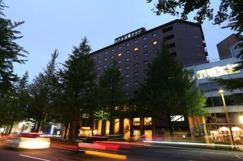 <Go To トラベルキャンペーン割引対象>【ベストレート】ホテルでステイ...