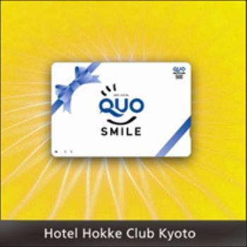 クオ(QUO)カード3000プレゼント★お値打ちプラン