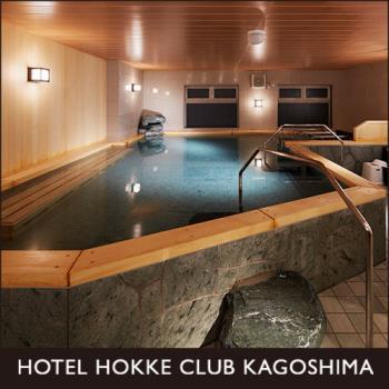 ★☆ 秋の期間限定プラン(素泊り)☆男女人工温泉大浴場完備