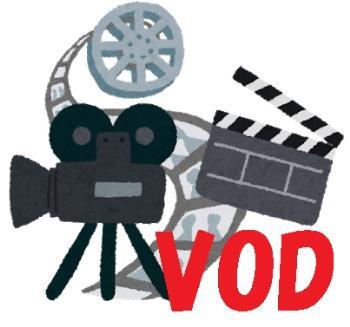 P:【VOD(ルームシアター)視聴無料】お部屋でまったりプラン!+朝食なし...
