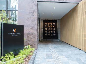 <JRと京成線でらくらくアクセス!ゆったり広々大浴場完備!(素泊まり)>