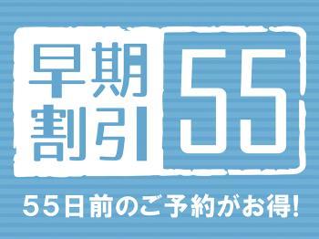 早期割引55【朝食付】フェニックスカントリークラブ トーナメントコース 1プレー/2日間