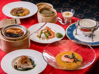 【夕食・朝食付】秋の収穫祭 !中国料理「藍海」秋の特別コース
