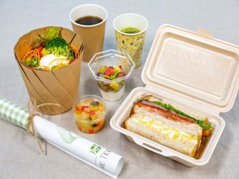 朝から大満足!!からだに嬉しい♪宮崎の恵みたっぷり♪モーニングピクニック付きプラン【テイ...