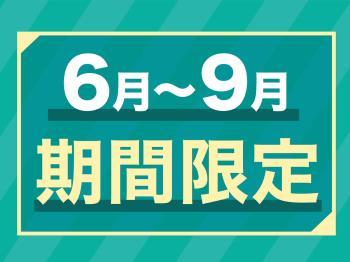 6月~9月期間限定【朝食付】フェニックスカントリークラブ 1プレー/2日間(コース指定無...