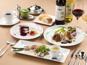 【お手軽1泊2食 飲み放題付】自慢の味をお手軽に楽む和食・洋食から選べるお得なプラン