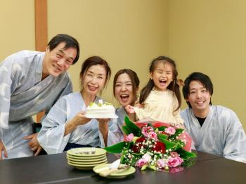 【アニバーサリープラン】お誕生日記念・長寿のお祝い・結婚記念日・赤ちゃん誕生お祝い