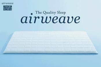 【エアウィーヴ】最先端の上質な眠りを体感/北海道朝食付