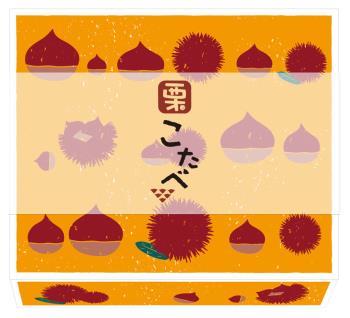 ◆秋限定◆京都銘菓『おたべ』の人気商品!「こたべ」の今だけ限定秋味をプレゼント♪<朝食付き>