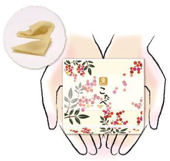 ◆冬限定◆京都銘菓『おたべ』の人気商品!「こたべ」の今だけ限定冬味をプレゼント♪<朝食付き>