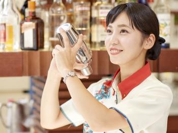 【大人旅】しっとりBARナイト☆飲み放題プラン【朝食付】