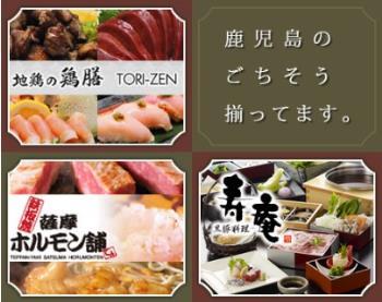 【GoToトラベルキャンペーン割引対象】選べる3種の黒プラン【Aコース】食事券付