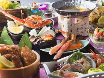 ◎早割28日前≪お部屋食:欣幸の膳(きんこうのぜん)≫蟹料理プラン写真