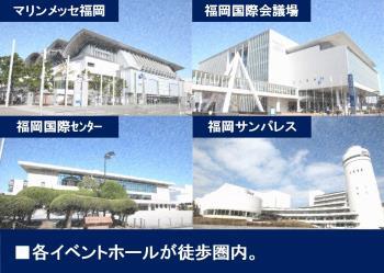 【ライブに便利】■マリンメッセや国際センターなどのコンサート会場が徒歩圏内に。