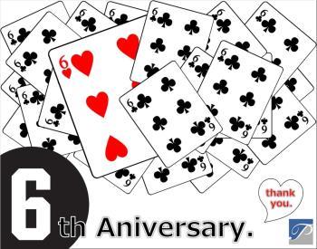 【Anniversary】■おかげさまでOPEN5周年。感謝!感謝!の5大特典付プラン