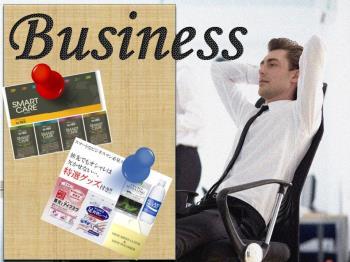 【ビジネス】【FreeWi-Fi】■出来るビジネスマンの身支度に最適な8種のアメニティ付き。