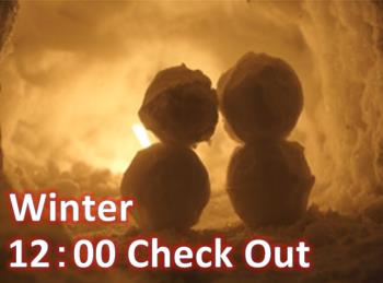 【カップル】Winter★12時アウト★寒い朝は早起きをやめて、のんびりしましょう★