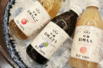 【春夏限定/素泊まり】信州からの果実のお届けもの☆100%フルーツジュース付プラン