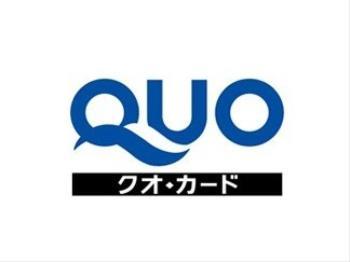 【使い道色々】クオカード1000円付き★