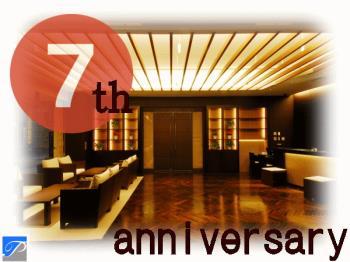 【7周年記念】皆様に感謝!4大特典+ウェルカムドリンク「セブンアップ」で気分もアップ♪