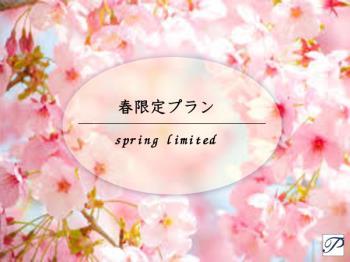 【春限定】春風に吹かれて花粉が飛ぶ季節となりました…が。皆様に朗報♪