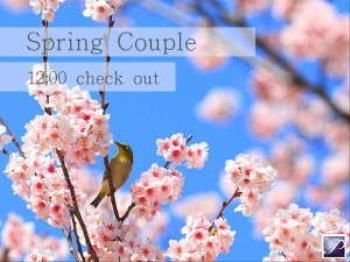 【springカップル】春の福岡2人旅♪チェックアウトは余裕の12時!★朝食無料プレゼント★