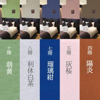 【禁煙室限定】選べる客室カラー&福岡県産八女茶付★