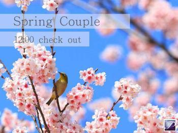 【Springカップル】春の福岡2人旅は「12:00チェックアウト」で決まり♪