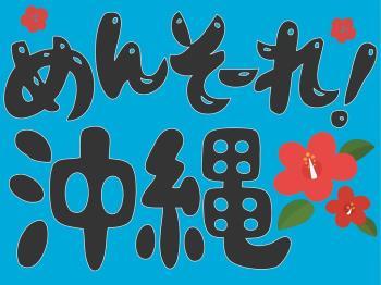 【スタンダード】空港近くのビーチリゾート★素泊まりでお得に観光満喫!/ 食事なし