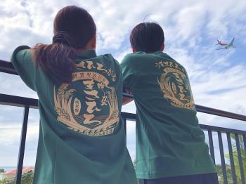 【お揃いTシャツで沖縄を楽しもう♪】泡盛のまさひろ酒造 蔵元限定オリジナルTシャツ付プラン/朝食付
