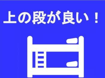 【上段確約プラン】≪Wi-Fi完備/銀座駅まで徒歩8分/コンビニ徒歩1分≫