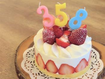 【誕生日・記念日】特別なあの人をお祝いしよう!ケーキ付きご宿泊プラン(朝食付き)